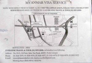 Myanmar Visa Flyer 2014