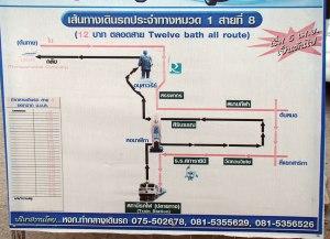Sorgtairw route and timetableERA