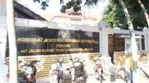 Visa_IndoPenang_08_Consulate_P6112815.JPG