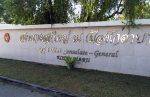 Visa_ThaiKB_02_Wall_PB063412.JPG
